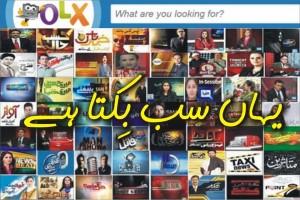 pakistani-media-is-a-traitor-media