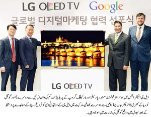 Kim Ki-wan, second from left, president of home entertainment overseas sales and marketing group at LG Electronics, poses with John Lee, second from right, country director of Google Korea, after signing an agreement to promote LG's OLED TVs in the global market, at Google Korea's office building in Seoul.