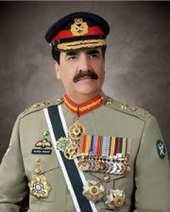 General Raheel Shareef