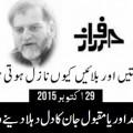 Orya Maqbool Jan Column