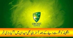 australia-cricket1