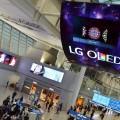 LG OLED TV  4