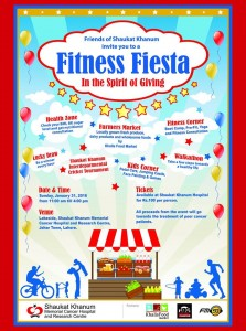Shaukat Khanum to host Fitness Fiesta on 31st January [F]