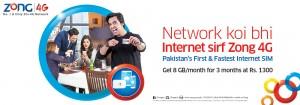 Internet-SIM-Web-Banner