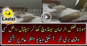 Maulana Fazal Ur Rehman Goes to Hospital After Eating Rotten Sandwiches