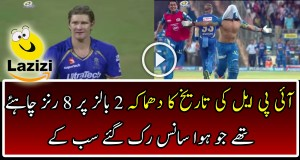 Watch Amazing Last Moments Of The Match In IPL
