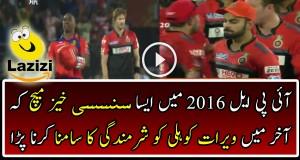 Watch Shocking Ending Of IPL Match In 2016