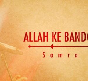 Samra Khan