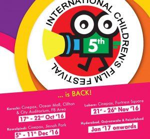 Season Announcement of 8th International Children's Film Festival 2016