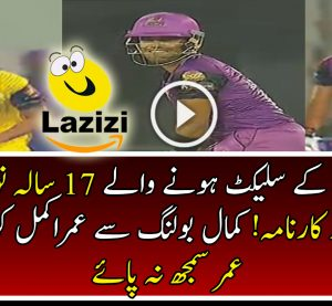 Superb Outstanding Bowling